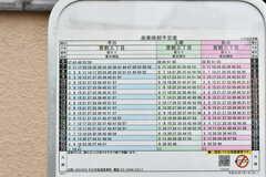 荻窪駅までのバスは頻発しています。(2019-10-24,共用部,ENVIRONMENT,1F)