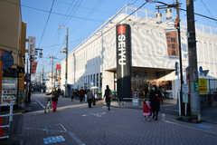 商店街の中には24時間営業のスーパーもあります。(2020-11-13,共用部,ENVIRONMENT,1F)