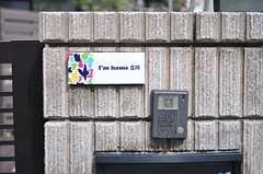 シェアハウスのサイン。(2012-02-28,周辺環境,ENTRANCE,1F)
