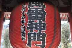 有名なちょうちんの裏。(2010-01-13,共用部,ENVIRONMENT,1F)