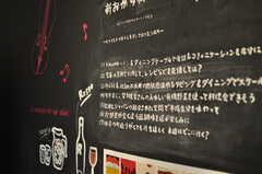 黒板は料理のレシピを共有するツールとして便利に使えそう。(2013-08-12,共用部,LIVINGROOM,1F)