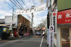 シェアハウス周辺には商店街があります。(2011-09-16,共用部,ENVIRONMENT,1F)