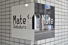 シェアハウスのサイン。角を生かしたデザインです。(2013-03-19,周辺環境,ENTRANCE,1F)