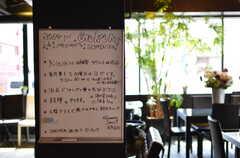 コミュニケーション・ボードの様子。(2012-08-01,共用部,OTHER,1F)