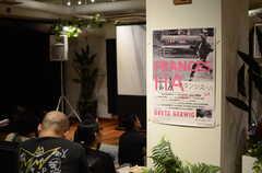 HOUSE CINEMA - 「フランシス・ハ」試写&交流会の様子。(2014-08-25,共用部,PARTY,)