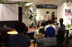 HOUSE CINEMA - 「フランシス・ハ」試写&交流会の様子3。(2014-08-25,共用部,PARTY,)