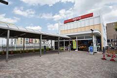 西武池袋線・東長崎駅前にはスーパーがあります。(2016-07-19,共用部,ENVIRONMENT,1F)