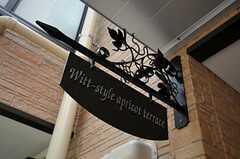 シェアハウスのサイン。(2011-07-05,周辺環境,ENTRANCE,1F)